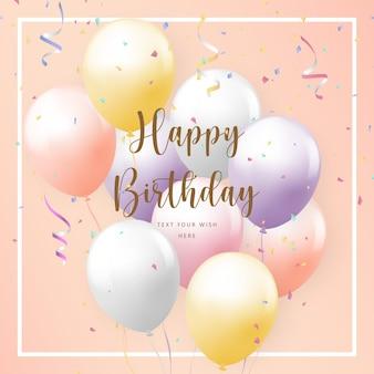 Elegant girlish colorful ballon happy birthday celebration card banner template background