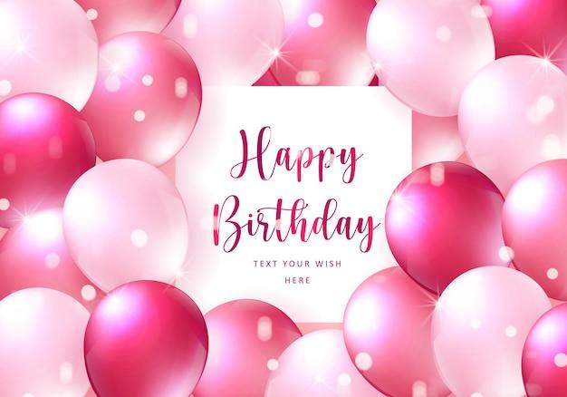 우아한 소녀의 빨간 장미 핑크 ballon 생일 축하 카드 배너 템플릿 배경
