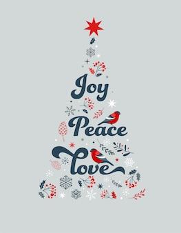 クリスマスの要素を持つエレガントなゴールドとブラックのクリスマスツリー。テンプレート