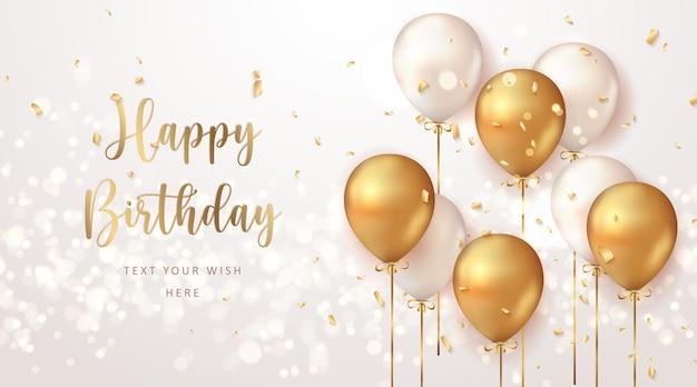 Elegant golden ballon happy birthday celebration card banner template