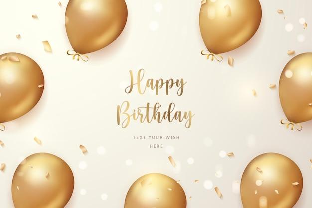 Elegant golden ballon and ribbon happy birthday celebration card banner template background