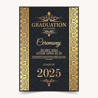 Элегантный шаблон приглашения на выпускной с орнаментом
