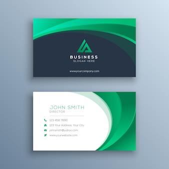 Элегантный зеленый абстрактный шаблон визитной карточки волны