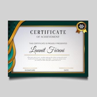 Элегантный зеленый шаблон сертификата достижения
