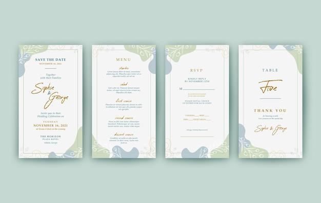 우아한 녹색 세로 결혼식 초대장 서식 파일