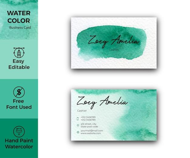 エレガントな緑の水彩名刺テンプレート