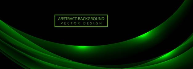 Элегантный зеленый волна баннер шаблон вектор