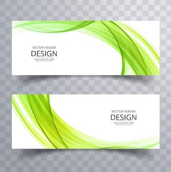Зеленые волнистые баннеры
