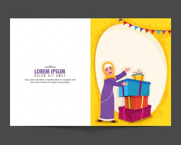 Elegant greeting card design with illustration of muslim woman arranging gift boxes for eid mubarak celebration
