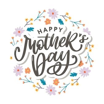 カラフルな花で飾られた背景にスタイリッシュなテキスト母の日とエレガントなグリーティングカードのデザイン