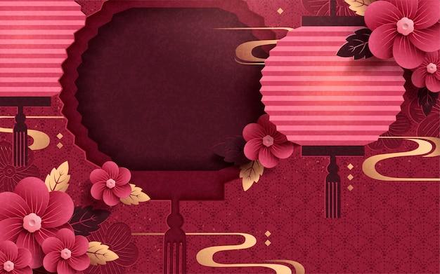 Элегантный подвесной фонарь и цветочный фон