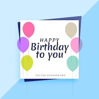 다채로운 풍선과 함께 우아한 생일 축하 카드 디자인