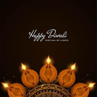 Elegant happy diwali religious background