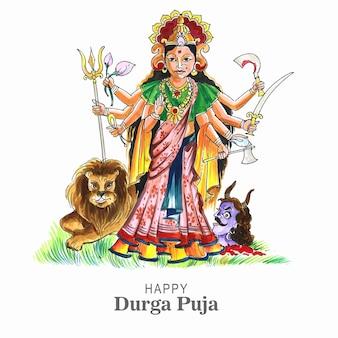 Элегантный счастливый дурга пуджа индийский фестиваль карты фон
