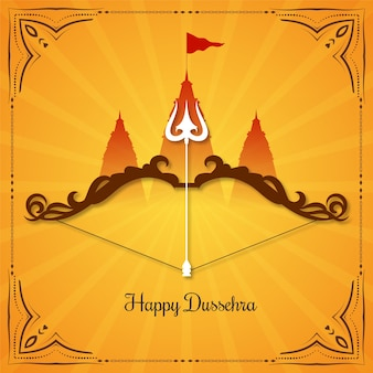 Elegant happy dussehra festival cultural background with frame vector