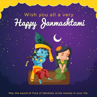 Elegant happy janmashtami festival banner design