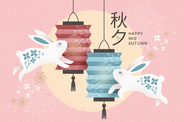 Elegant happy mid autumn festival illustration with rabbits and paper lanterns on full moon pink background, holiday name written in chinese words