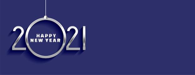 紫色のバナーにエレガントな新年あけましておめでとうございます2021