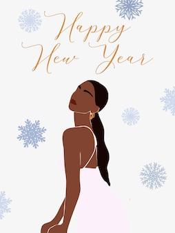 Элегантная обложка с новым годом с абстрактной минималистской женщиной и падающими снежинками модный узор