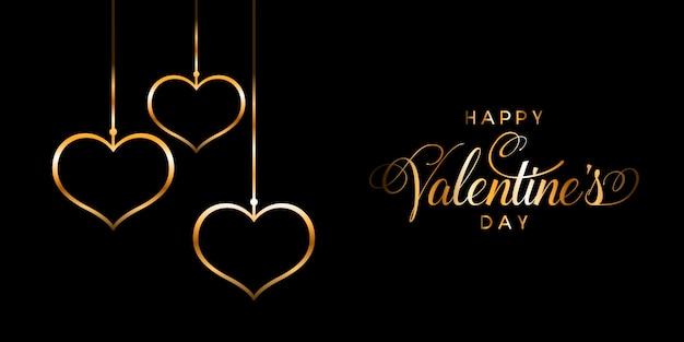 Elegant happy valentine's day banner