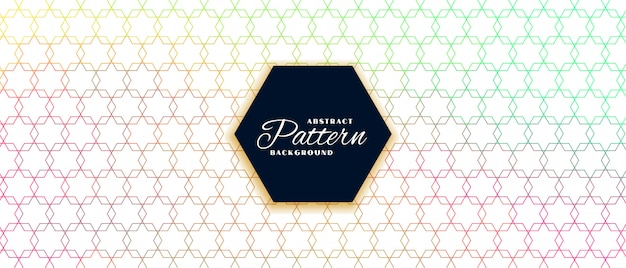 Elegant hexagonal line pattern colorful background design
