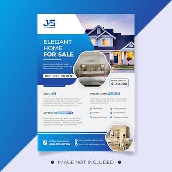 Элегантный дом для продажи шаблон флаера по недвижимости