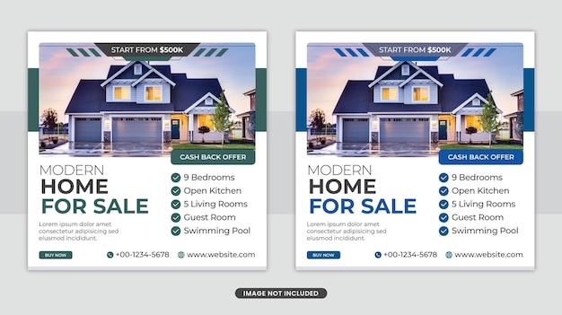 Элегантный дом для продажи в социальных сетях, пост в фейсбуке, баннер или дизайн шаблона квадратного флаера