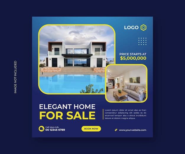 Элегантный дом для продажи в социальных сетях, пост, баннер или дизайн шаблона квадратного флаера