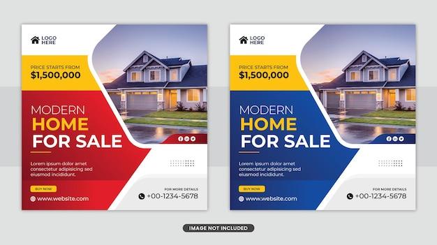 Elegant home for sale social media facebook post banner or square flyer template design