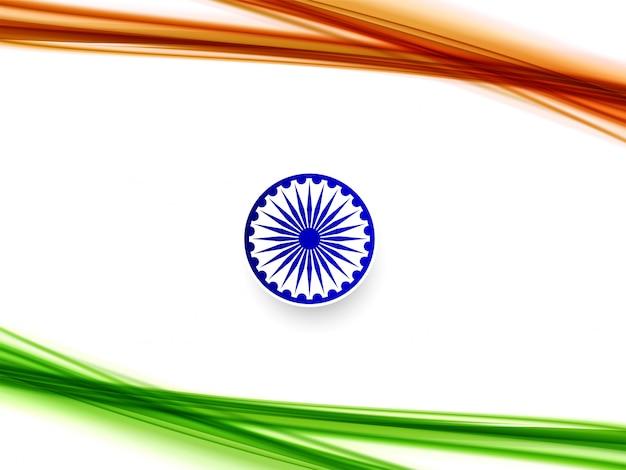 エレガントなインドの旗のテーマ波状デザイン