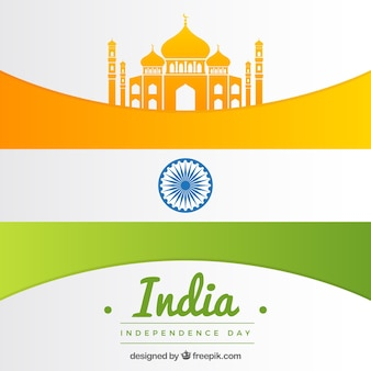 Elegant indian independence day background