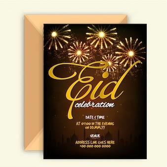 Elegant invitation with golden fireworks for eid mubarak