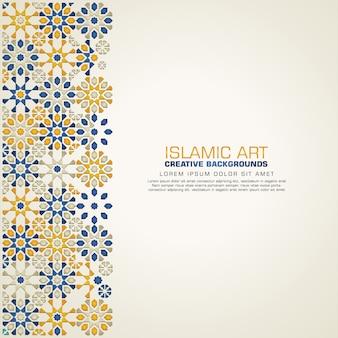エレガントなイスラムデザインの背景テンプレート
