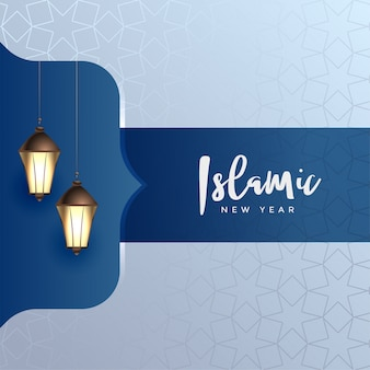 Элегантный исламский новый год с подвесными светильниками