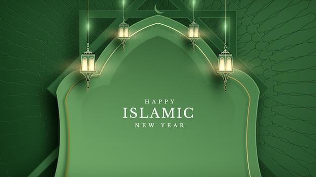 우아한 이슬람 새 해 크리에이 티브 카드 포스터 배경입니다. 램프와 반달과 황금색 선이 패턴에 있습니다. 럭셔리 현실적인 모스크 종이 컷 스타일 디자인. 텍스트를 배치할 빈 공간입니다. 벡터 일러스트 레이 션.