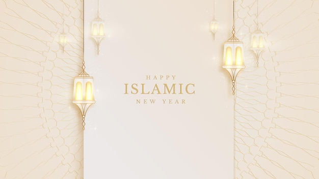 Elegant islamic new year creative card poster background. lamp golden on pattern color cream feeling about luxury concept paper cut style. vector illustration for design.