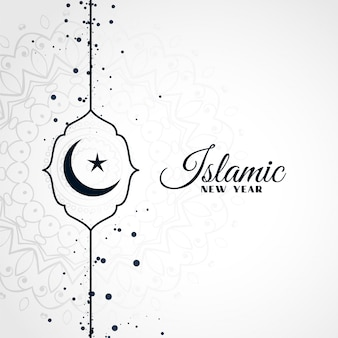 Elegant islamic new year greeting background