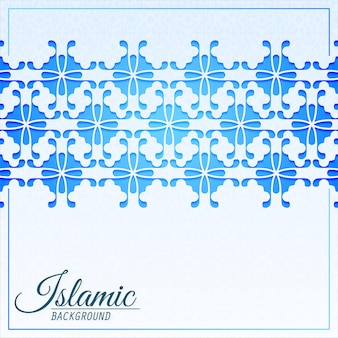 Elegant islamic ornament pattern background