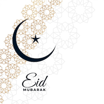 Elegant islamic pattern eid mubarak background
