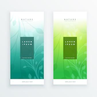 Elegant leaves vertical banners set