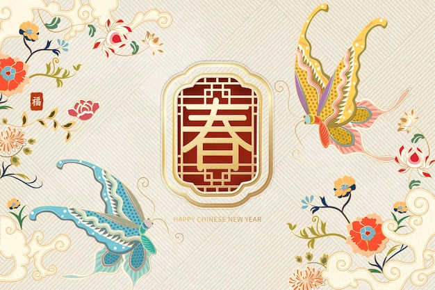 Elegant lunar year design with beautiful butterflies and flowers, spring and fortune words in chinese characters on beige background