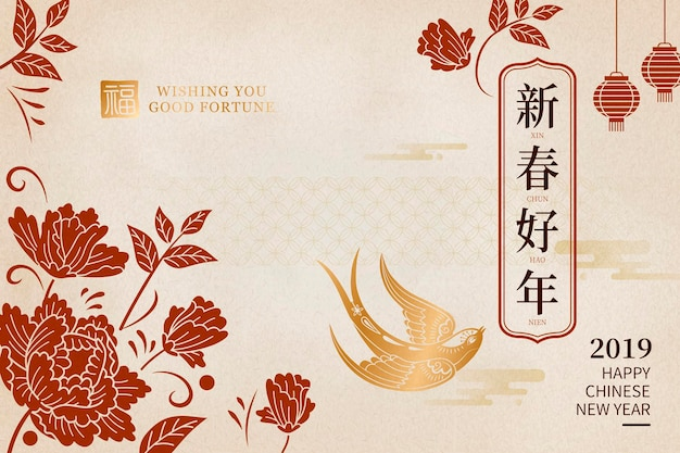 Elegant lunar year design with red peony and gold swallow elements