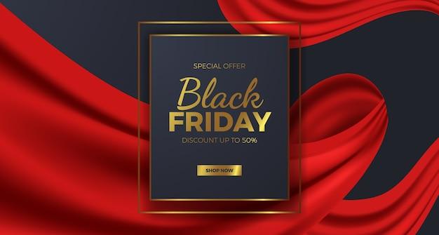 エレガントで豪華なブラックフライデーセールは、赤いカーテンリボンと金色のテキストテンプレートでファッションのバナーを提供しています