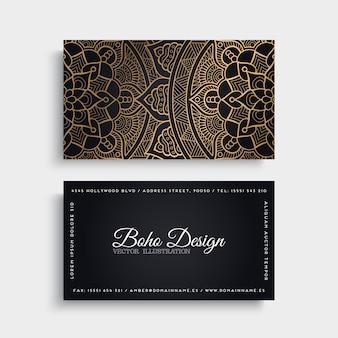 만다라 디자인으로 우아한 고급 명함