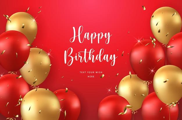 Элегантный роскошный золотой красный баллон и праздничная ленточка с днем рождения открытка с днем рождения баннер шаблон фона