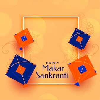 Elegant makar sankranti kites greeting card