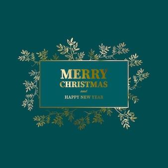 소나무 화 환 벡터 이미지와 우아한 메리 크리스마스와 새 해 카드