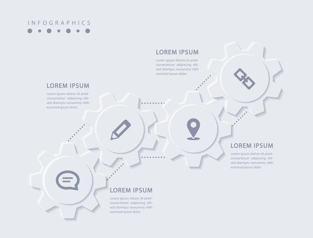 Элегантная минималистичная инфографика с 4 шагами