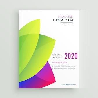 Элегантный современный дизайн брошюр