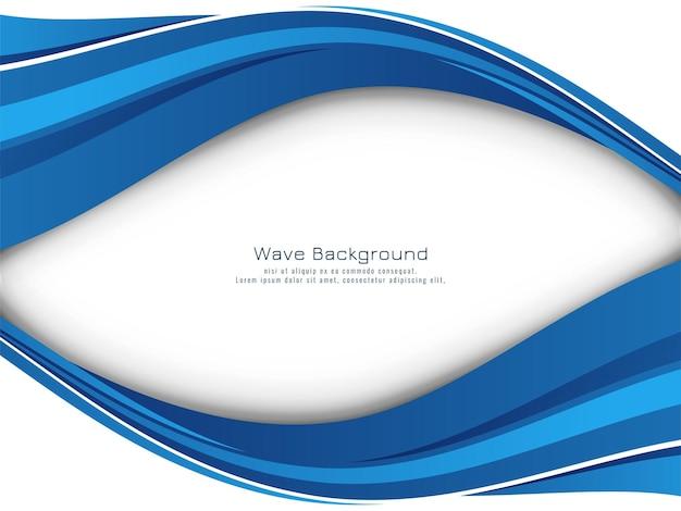 Элегантная современная синяя волна